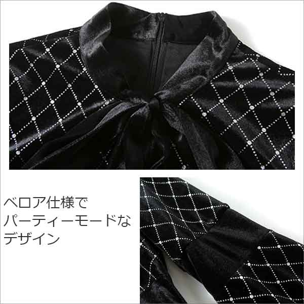 リボン・袖などのデザインポイントイメージ