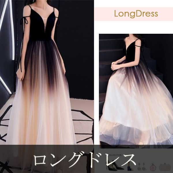LongDress特集へ