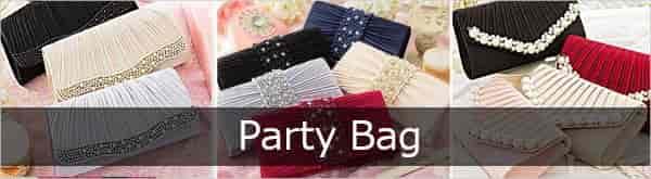 ドレスを一段と華やかにするパーティーバッグ